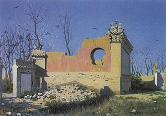 Dungan Revolt (1862–77) - Ruins of the Theater in Chuguchak, painting by Vereshchagin (1869–70)