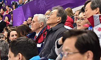 Pence with South Korean president Moon Jae-in at the 2018 Winter Olympics Vice President Mike Pence Watches Short Track Speedskating with President Moon DSC 7859.jpg