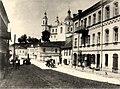 Viciebsk, Padźvinskaja, Pračyścienskaja. Віцебск, Падзьвінская, Прачысьценская (1893).jpg