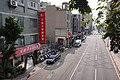 View of Zhongqing Road near Hankou Road, Taichung 10.jpg