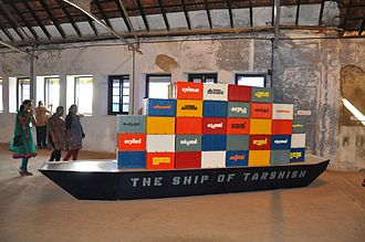 Kochi-Muziris Biennale - Image: Viewers seeing the ship of tarship by prasad raghavan 3