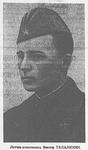 Viktor Talalikhin, KP Aug 1941.png