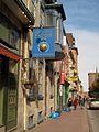 Ville de Québec 232 (8213471789).jpg