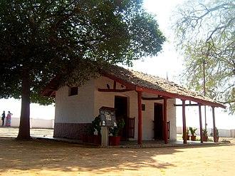 Vinoba Bhave - Vinoba Kutir at Sabarmati Ashram