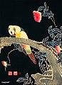 Vintage woodblock prints by Itō Jakuchū digitally enhanced by rawpixel-com-2.jpg