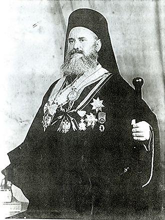 Visarion Xhuvani - Image: Visarion Xhuvani, Albanian Orthodox Primate