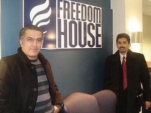 English: Visit to Freedom House with Abdulhadi...