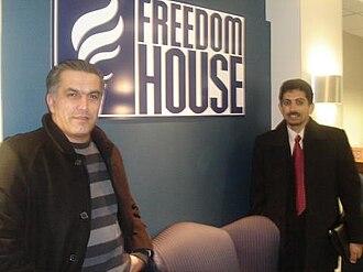 Nabeel Rajab - Nabeel Rajab's (left) visit to Freedom House along with Abdulhadi Alkhawaja (right)