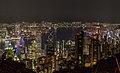 Vista del Puerto de Victoria desde la Cumbre Victoria, Hong Kong, 2013-08-09, DD 12.JPG