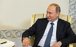 Vladimir Putin (2015-06-18).jpg