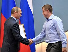 Description de l'image Vladimir Putin and Maxim Soloviev 2013.jpg.