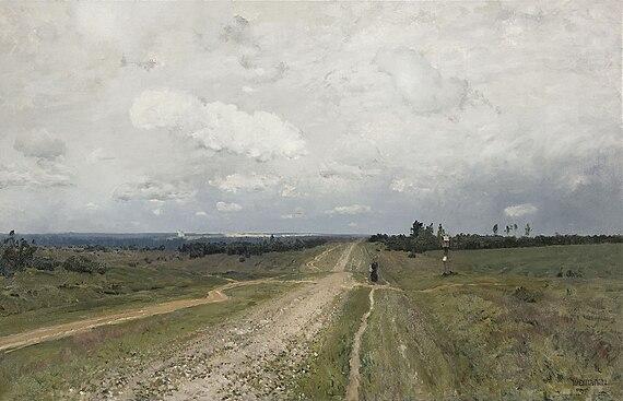 Исаак Левитан. Владимирка. 1892