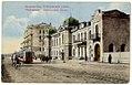 Vladivostok in the 1900s 12.jpg