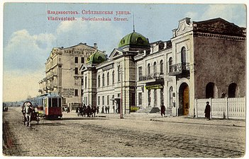 Vladivostok in the 1900s 12.jpg