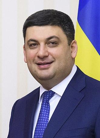 Volodymyr Groysman - Image: Volodymyr Groysman Portrait