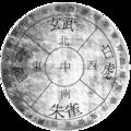 Voute celeste chinoise-xiu28xiang4.png