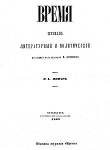 Karamazov pdf irmaos