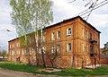 Vysokovsk ShiftN (9091979956).jpg