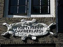 WLM - andrevanb - amsterdam, kromme waal 20, detail.jpg