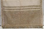 Waist sash (patka) from India, 18th century, Honolulu Museum of Art, 10915.1.JPG