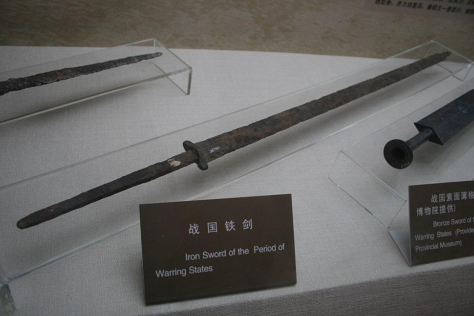 Warring States Iron Sword