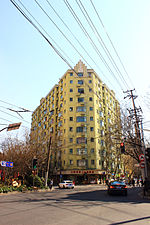 Washington Apartments, Shanghai.jpg