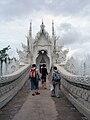 Wat Rong Khun bridge 3.JPG