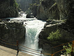 Aharabal Falls