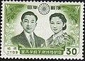 Wedding of Crown Prince Akihito Stamp of 30Yen.jpg