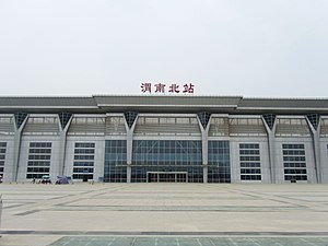 Weinan North Railway Station 2012-09.JPG