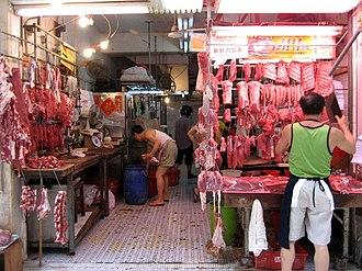 Wet market - Image: Wetmarket HK