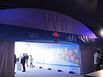 File:Wii Games Summer 2010 - entrance-exit (4975312403).jpg
