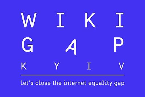 WikiGap Kyiv