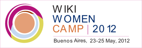 WikiWomenCamp 2012 banner.png