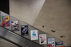 WoodGreen - Escalator wall before (4571212980).jpg