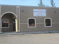 Workforce Solutions office, Hebbronville, TX IMG 3403