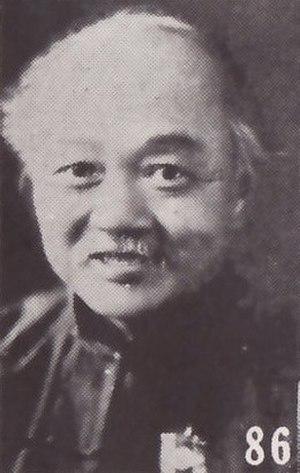 Wu Zhihui - Wu Zhihui