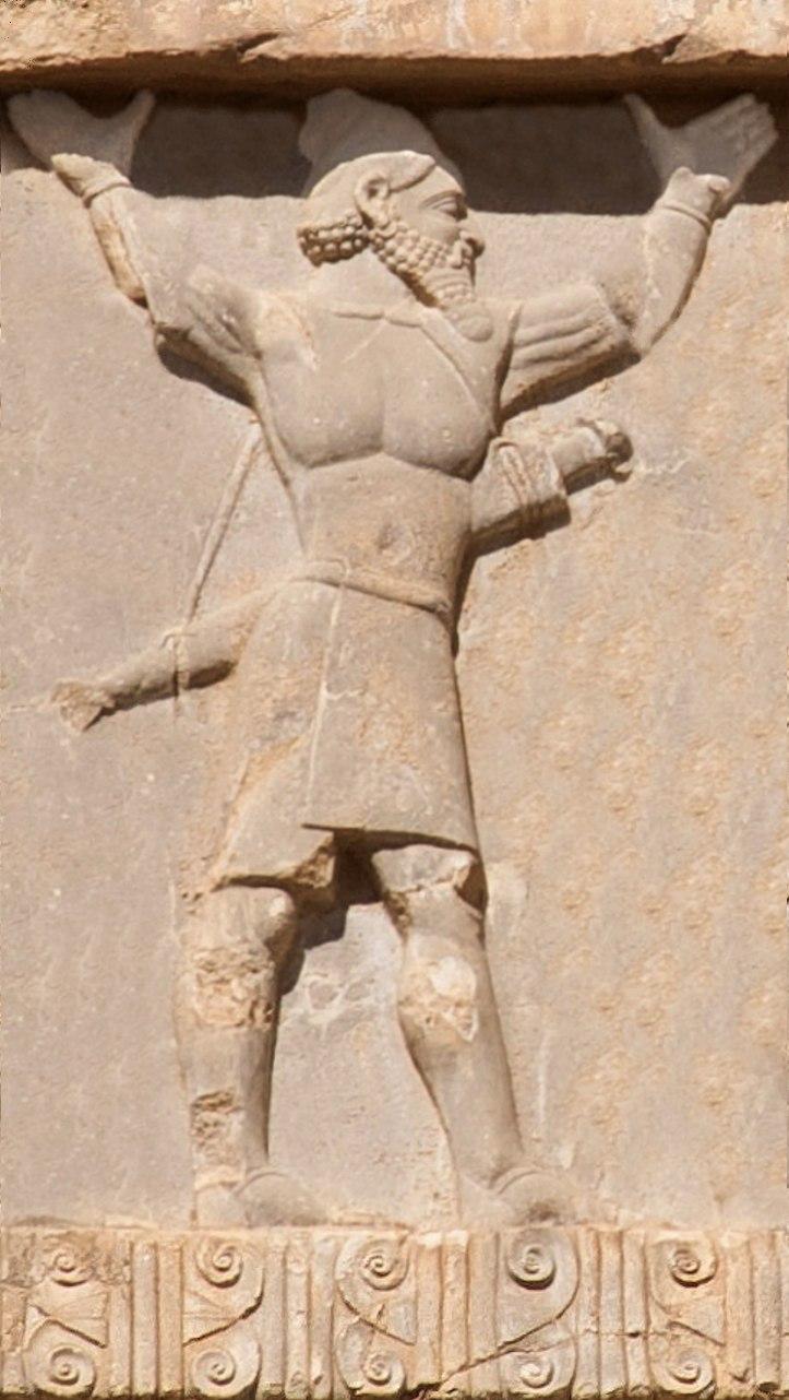 Xerxes Hidush warrior 480 BCE