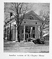 Xi Chapter of Phi Sigma Kappa, at St. Lawrence (sm), from The Signet, March 1949, Vol XLI, No 2, p160.jpg