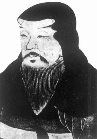 Xu Shen - Image: Xu shen