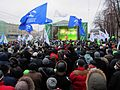 Yabloko party meeting 2, Moscow, 2011-12-17.jpg