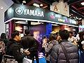 Yamaha Music & Electronics Taiwan booth, Taipei Game Show 20190127a.jpg