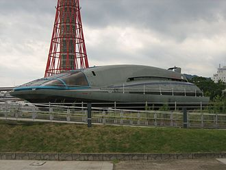 Magnetohydrodynamic drive - Yamato 1 on display in Kobe, Japan. The first working full-scale MHD ship.