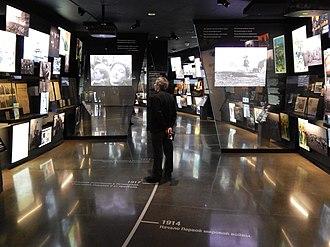Boris Yeltsin Presidential Center - Image: Yeltsin center labyrinth