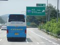 Yeongdong Expwy Yeoju IC Exit(Incheon Dir) 1.jpg