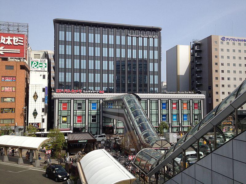 ヨドバシカメラマルチメディア仙台店