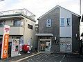 Yokohama Seya-Kita Post office.jpg