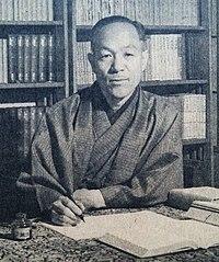 Yokota Kisaburo.JPG