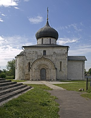 Yuriev Cathedral west.jpg, автор: Ymblanter