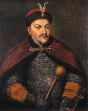 Yurii Khmelnytsky - Image: Yurii Khmelnytsky